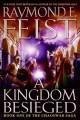 Go to record A kingdom besieged