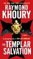 Go to record The templar salvation
