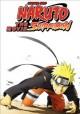Go to record Naruto Shippuden the movie