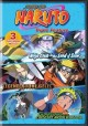 Go to record Naruto the movie legend of the Stone of Gelel