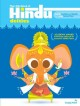 Go to record The little book of Hindu deities : from the Goddess of Wea...